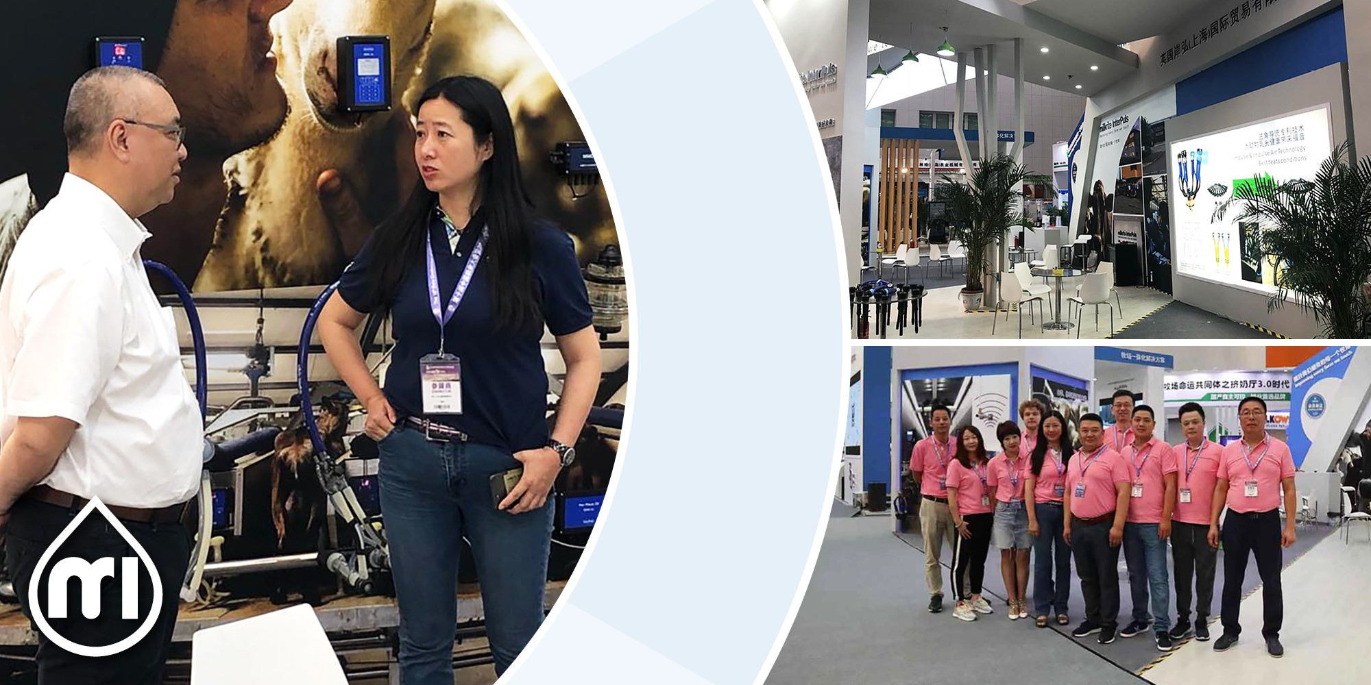 Chinese News Story Dairy Exhibition